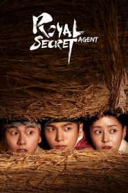 Royal Secret Inspector