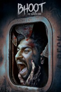 Bhoot: Part One – The Haunted Ship (2020)