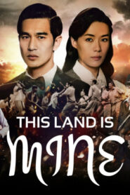 This Land Is Mine (2021)