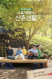 Three Meals a Day: Doctors (2021)